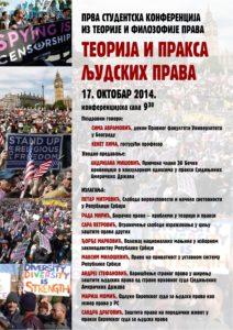 plakat-za-studentsku-konferenciju
