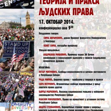 """Prva studentska konferencija iz teorije i filozofije prava """"Teorija i praksa ljudskih prava"""""""