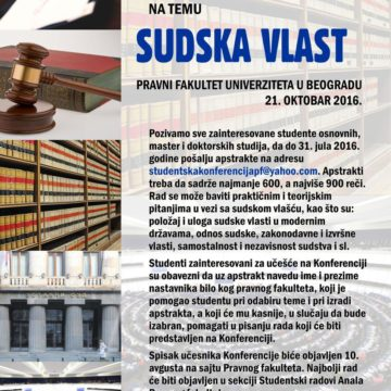 Poziv za učešće na Trećoj studentskoj konferenciji iz teorije i filozofije prava na temu SUDSKA VLAST