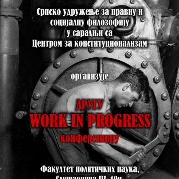 Druga Work in Progress konferencija