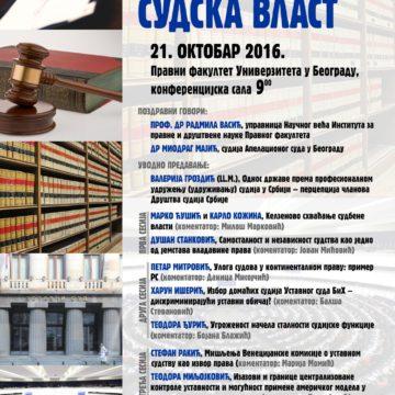 Plakat i agenda treće studentske konferencije iz teorije i filozofije prava