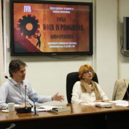 Održana Treća Work in Progress konferencija