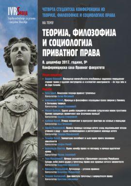 Program četvrte Studentske konferencije
