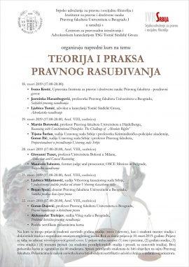 Kurs Teorija i praksa pravnog rasuđivanja 2019.