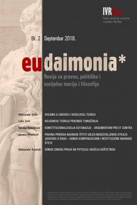 Eudaimonia No. 2 | September 2018