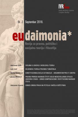 Eudaimonia No. 2   September 2018