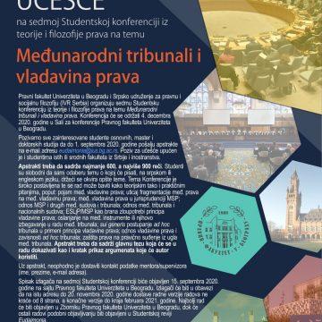 Poziv za učešće na sedmoj Studentskoj konferenciji iz teorije i filozofije prava
