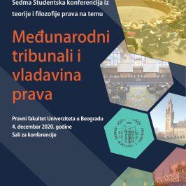 Učesnici sedme studentske konferencije iz teorije, filozofije i sociologije prava sa apstraktima