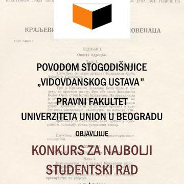 Konkurs za najbolji studentski rad na temu Vidovdansko ustava